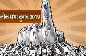 ग्वालियर चंबल संभाग में थमा चुनाव प्रचार,12 मई को है वोटिंग