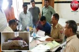 VIDEO : सुमेरपुर के निकट हुआ दर्दनाक हादसा, तीन वाहन भिड़े, स्कूटी सवार ससुर व पुत्रवधु की मौत