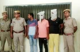 अलवर के बाद अब यहां घर में घुसकर विवाहिता से तीन युवकों ने किया गैंगरेप, आरोपी गिरफ्तार