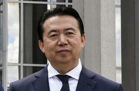 चीन: पूर्व इंटरपोल चीफ मेंग होंगवेई पर रिश्वत का आरोप