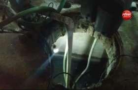 Video: देखिए यह है मौत का सीवर, जो निगल गया तीन जिंदगियां
