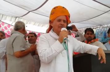 पेड न्यूज को लेकर राव इन्द्रजीत सिंह को नोटिस, 24 घंटे मे मांगा जवाब