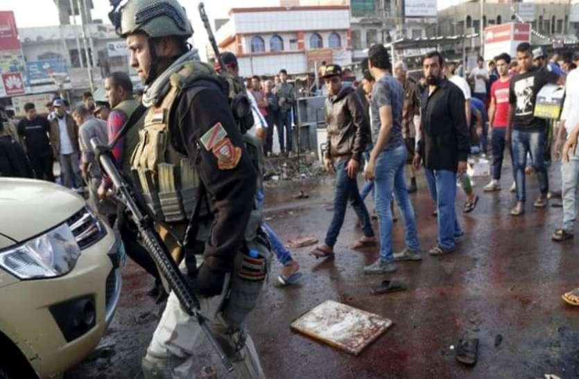 इराक: बगदाद में आत्मघाती हमला, आठ की मौत, दर्जनों घायल