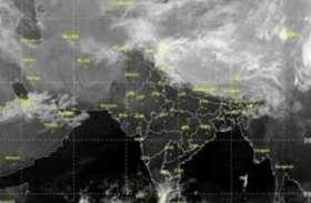 मौसम को लेकर हुई भविष्यवाणी, दो दिन बाद होने वाला है जबरदस्त बदलाव, रहे सावधान