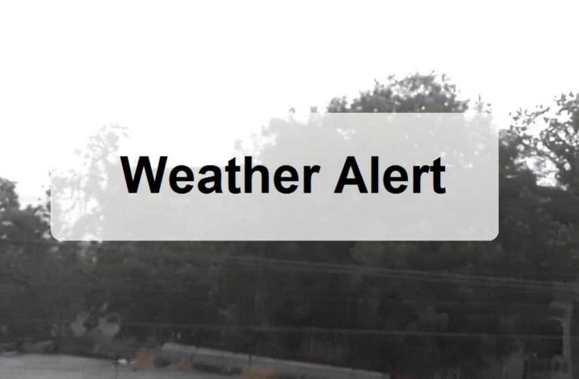 Today's Weather in Kota 10 May 2019 - Kota News in Hindi
