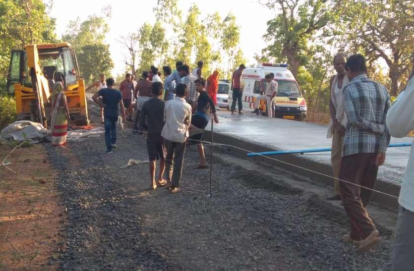 सड़क बना रही जेसीबी मशीन ने मजदूर को कुचला, दबकर मौत