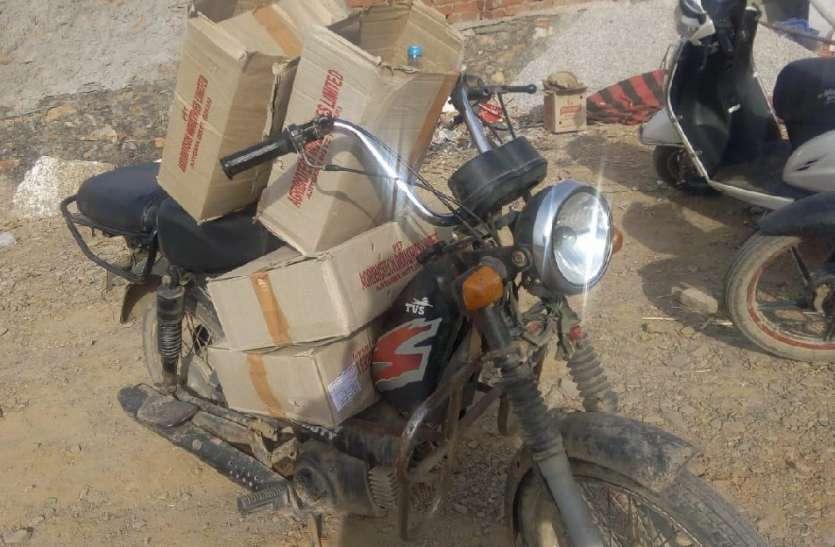 अवैध देशी शराब जब्त, आरोपी गिरफ्तार