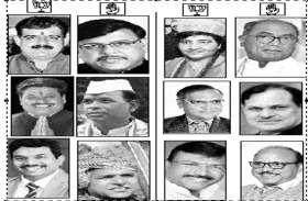लोकसभा का रण : दोनों दलों के नए चेहरों की परीक्षा