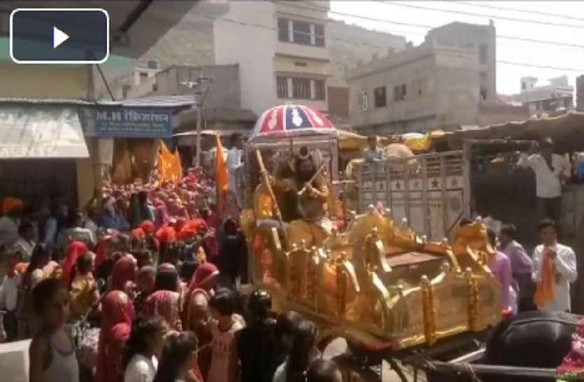 Parthuram Jayanti 2019 : ब्राह्मण समाज नें धूमधाम से मनाई परशुराम जयंती