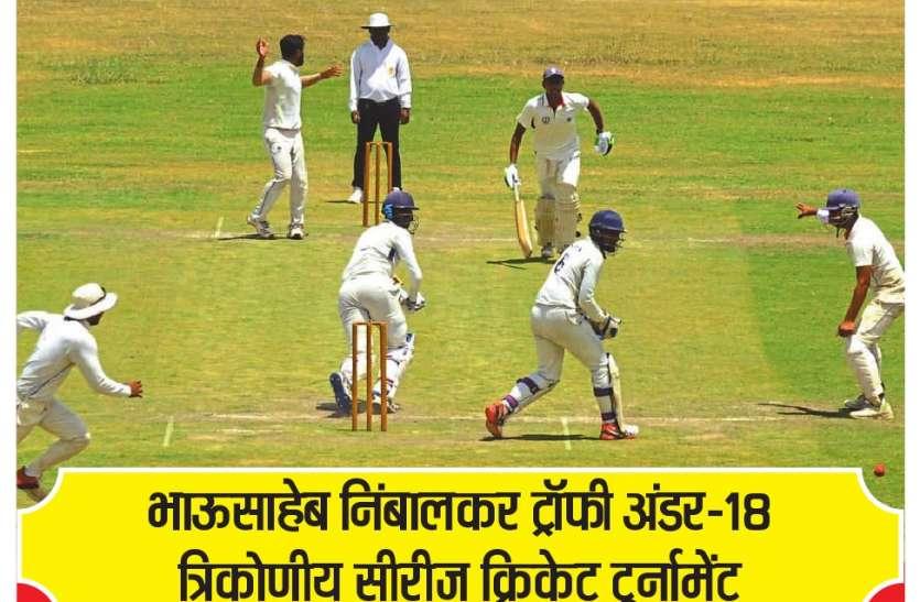 टूर्नामेंट में ग्वालियर ने बनाई 220 रन की बढ़त