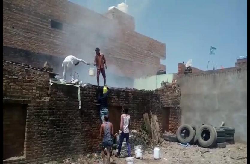 गैस सिलेंडर के रिसाव से घर में लगी भीषण आग, लोगों ने ऐसे बुझाई आग, देखें वीडियो