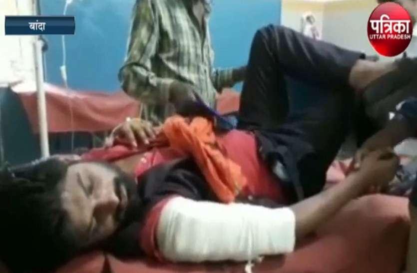 दबंगों ने युवक को जान से मारने का किया प्रयास, देखें वीडियो