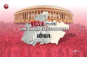 LOK ELECTION 2019 LIVE UPDATE : भोपाल लोकसभा सीट पर 65.33 प्रतिशत मतदान