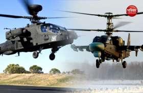 दुनिया का सबसे ज्यादा खतरनाक हेलीकॉप्टरः अपाचे या एलीगेटर