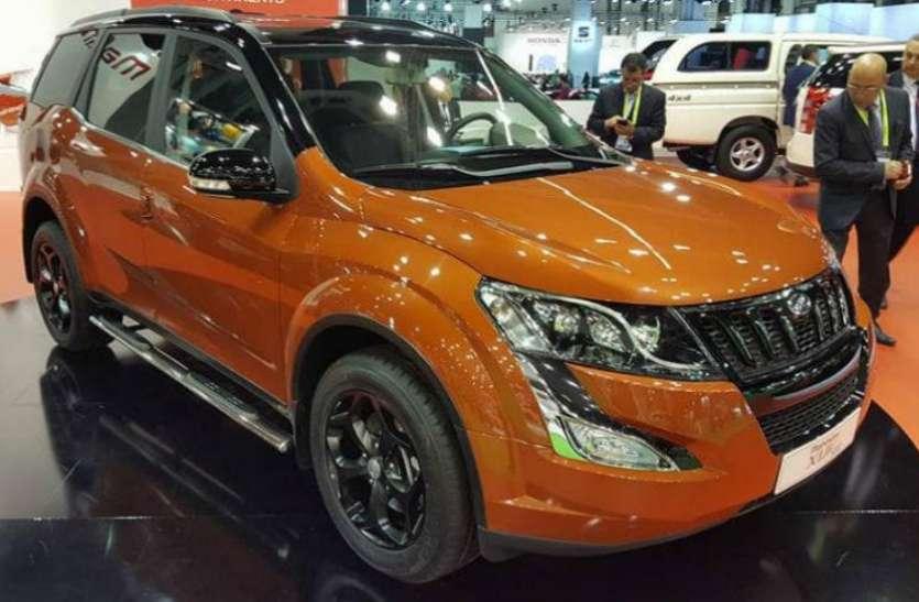 Mahindra XUV500 का सबसे सस्ता मॉडल लॉन्च, अब आसानी से खरीद पाएंगे ये धाकड़ SUV
