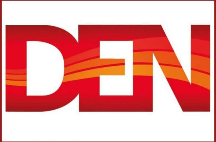 डेन नेटवर्क की याचिका पर यूपी सरकार से जवाब तलब