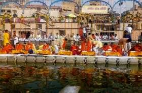 गंगा सप्तमीः चुनावी महासमर के बीच वाराणसी की जनता ने मां गंगा को पूजा, लिया निर्मलता और अविरलता का संकल्प
