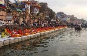 गंगा सप्तमी : पवित्र नदी में डुबकी लगाते समय करें ये 10 काम, होगी पुण्य की प्राप्ति