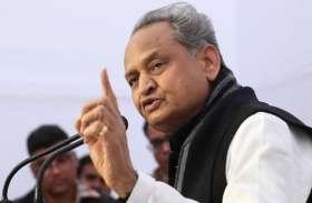 कृषि मंत्री लालचंद कटारिया का इस्तीफा CM गहलाेत ने किया अस्वीकार