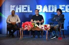 IPKL : कबड्डी का यह नया लीग 13 मई  से होगा शुरू, आठ टीमें होंगी इस लीग में