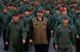 वेनेजुएला की सेना व इंटेलिजेंस को अमरीका की चेतावनी, सरकार की मदद करने पर भुगतने पड़ेंगे परिणाम