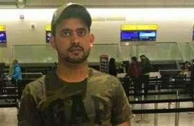 लंदन: मॉल के बाहर एक भारतीय शख्स की चाकू मारकर हत्या, परिवार ने सुषमा स्वराज से मांगी मदद