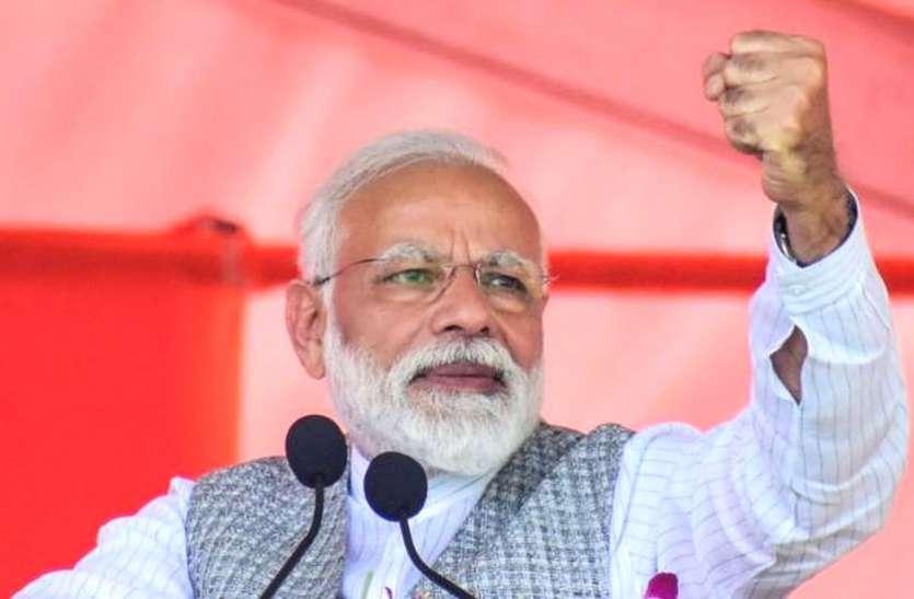 इंदौर में मोदी : अमित शाह के सम्मेलन की तरह खाली न रह जाए पंडाल, इसलिए बनाया ये प्लान