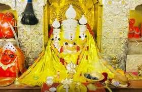 Baglamukhi jayanti: यहां हर दिन होता है अनोखा चमत्कार, देखने के लिए लगती है भक्तों की भीड़