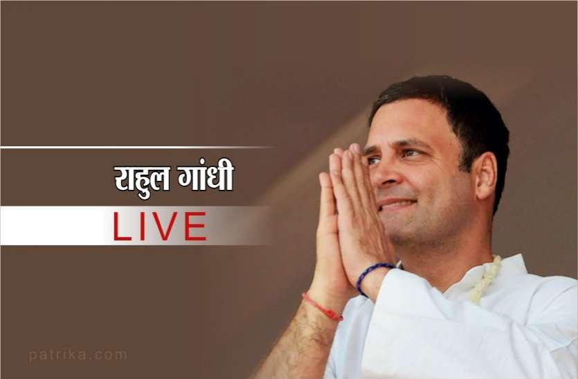 Rahul Gandhi Live : इंदौर आकर सभा के लिए शुजालपुर रवाना हुए राहुल गांधी