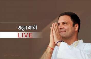 ELECTION 2019 राहुल गांधी ने पीएम मोदी के खिलाफ बोली बड़ी बात