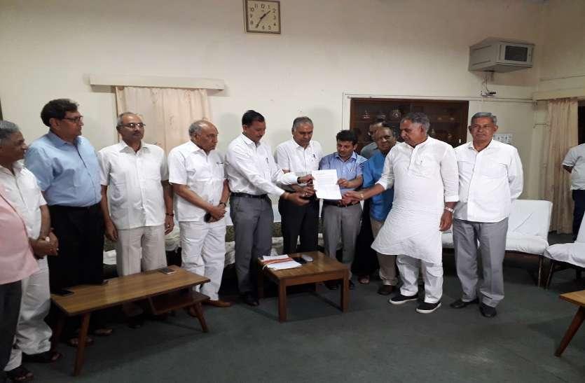 पीएम मोदी के बयान पर विवि शिक्षकों में रोष
