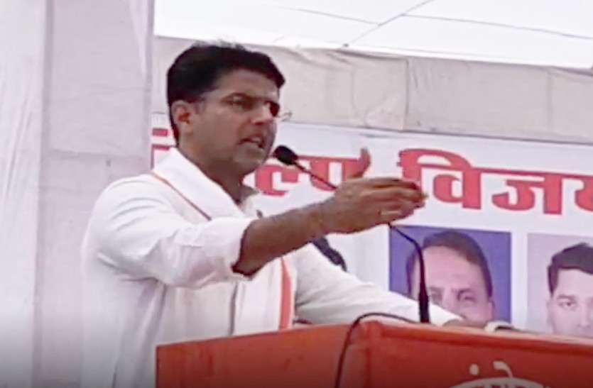 पीएम मोदी पर बरसे उपमुख्यमंत्री सचिन पायलट, कहा- सेना पर राजनीति मोदी को पड़ेगी भारी