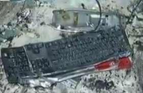 बीएसएनएल ऑफिस में लगी भीषण आग, धमाके से फूटे कम्प्यूटर