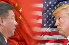 व्यापारिक वार्ता के बाद चीन की बढ़ी मुश्किलें, ट्रंप ने 300 अरब डॉलर तक के आयात पर बढ़ाया टैरिफ