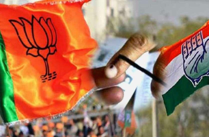 8 सीटों पर वोटिंग कल: 2014 में 7 भाजपा ने जीतीं, 6 सीटें बीजेपी तो एक सीट कांग्रेस का अभेद्द गढ़; 1 पर दोनों का प्रभाव