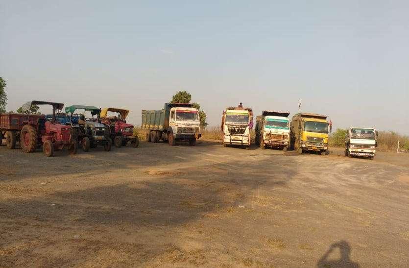 अवैध रेत खनन और परिवहन के खिलाफ माइनिंग विभाग ने की कार्रवाई, 8 वाहनों को किया जब्त