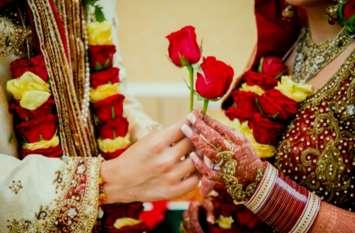 बेटी की नहीं हो रही शादी तो करें ये उपाय, बन जाएगी दुल्हन