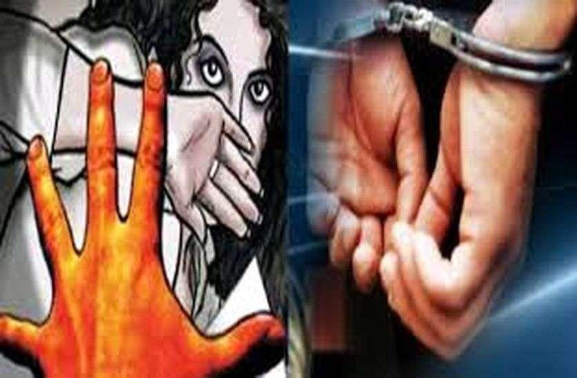 शर्मनाक: मां से वसूली के लिए नाबालिग बेटी का अपहरण
