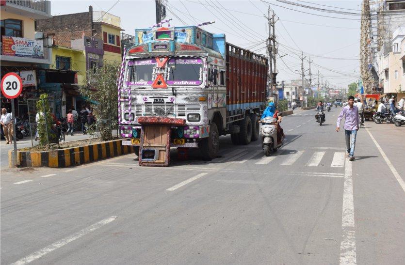 स्टेशन रोड पर खराब हुआ ट्रक, अठारह घंटे तक खड़ा रहा
