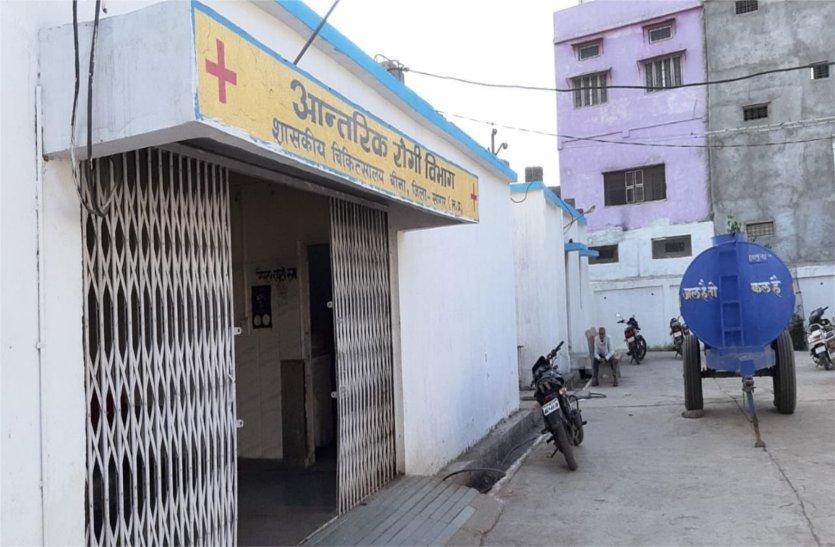 इस अस्पताल में पानी को तरसे मरीज, प्यास बुझाने मंगाना पड़ा टैंकर, पढ़े खबर
