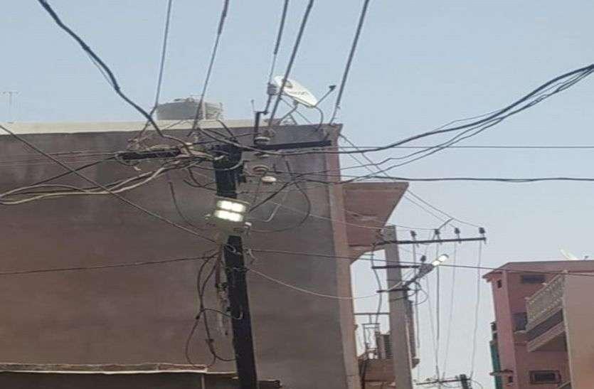 52लाख की चोरी की बिजली से शहर में उजाला, पालिका को डिस्कॉम ने थमाया नोटिस