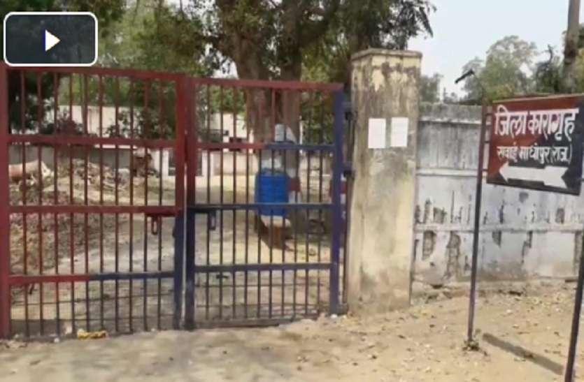 VIDEO : दहेज के लिए पत्नी की हत्या का आरोपी पति गिरफ्तार, न्यायिक अभिरक्षा में भेजने के आदेश
