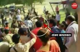 पश्चिमी चंपारण: NDA प्रत्याशी संजय जायसवाल पर भीड़ का हमला, पुलिस को चलानी पड़ी गोली