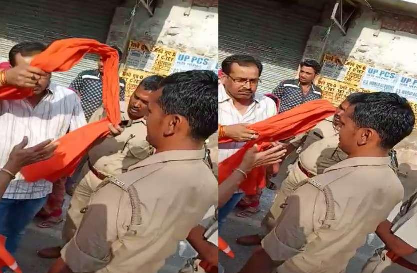 वोटिंग के दौरान इंस्पेक्टर ने भाजपाइयों का भगवा गमछा उतरवाया, जमकर हुआ हंगामा