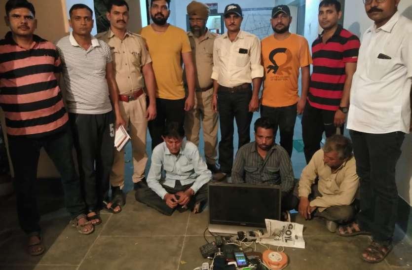 मुक्ता प्रसाद नगर के दो मकानों में चल रहा था सट्टे का खेल, पांच आरोपी पुलिस के हत्थे चढ़े