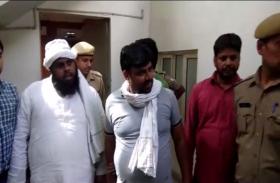 अवैध गो तस्करी के आरोप में तीन शख्स को पुलिस ने किया गिरफ्तार