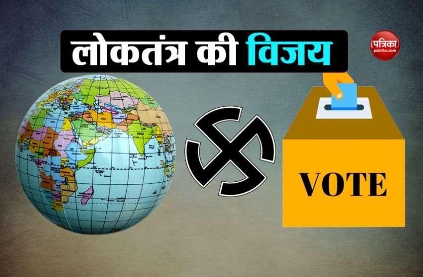 भारत ही नहीं, इन देशों का चुनाव भी बदल सकता है दुनिया की तस्वीर