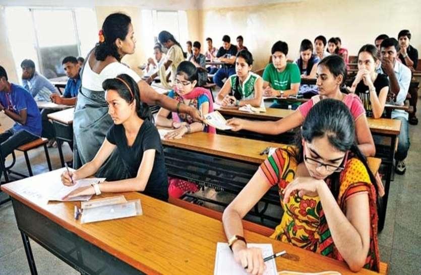 Exam Guide : इन सवालों से करें प्रतियोगी परीक्षाओं की तैयारी