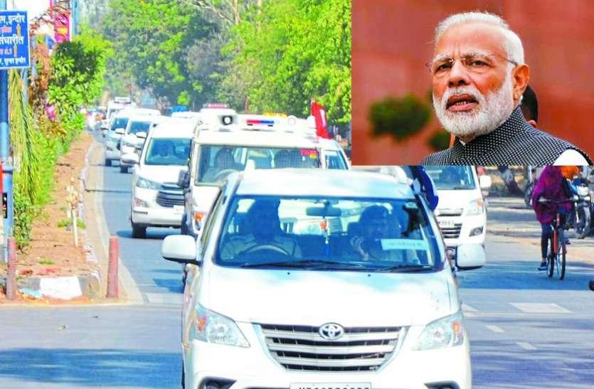 इंदौर में मोदी : एयरपोर्ट से 14 मिनट में सभा स्थल पहुंचेंगे पीएम, विधायकों को भीड़ जुटाने के आदेश