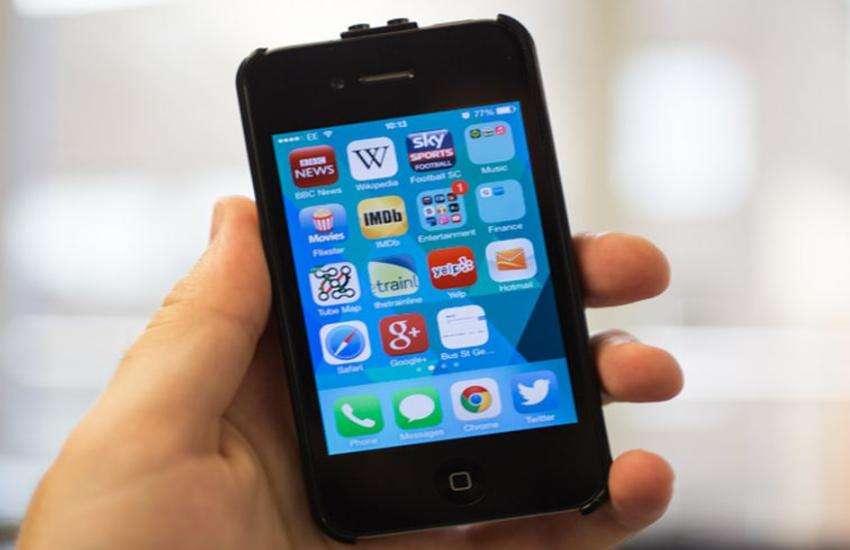 रेलवे मोबाइल एप पर क्विक रिस्पांस कोड की सुविधा